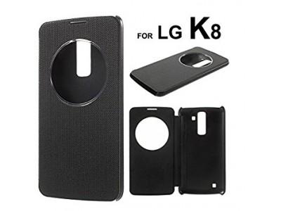 جراب فليب ذكى لهاتف ال جى كيه 8 - LG K8