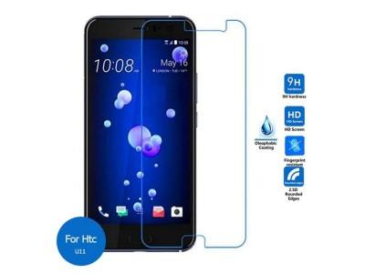 واقى شاشة زجاجى لهاتف اتش تى سى يو 11 - HTC U11