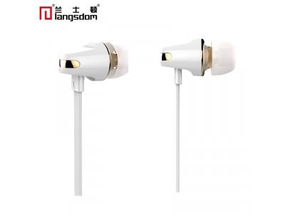 Headset for Mobile Phone LANGSDOM JM23