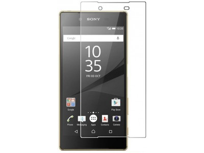 Sony Z5 Plus Glass Screen Protector