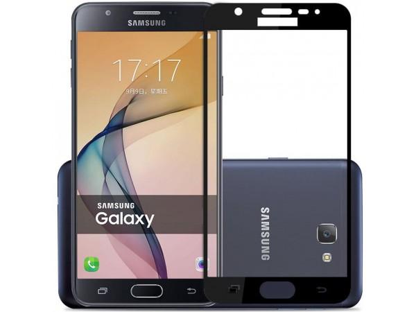 Galaxy J7 Prime Full Glass Screen Protector