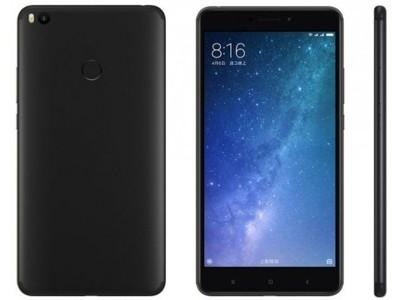 Xiaomi Mi Max 2 Dual SIM - 64GB 4GB RAM 4G LTE