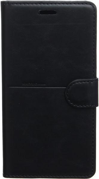 جراب فليب جلد لهاتف سامسونج جالاكسي - J7 Pro