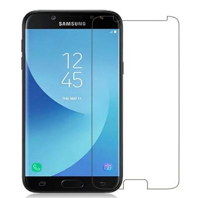 Galaxy Grand Prime Pro Glass Screen Protector