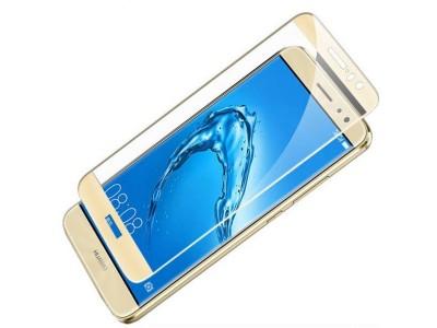 Huawei GR3 2017 Gold Full Glass Screen Protector