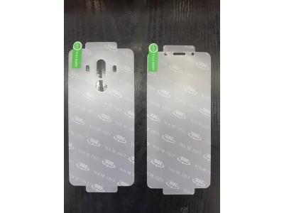 Full Body Screen Protector For Huawei Mate 10 Lite 360