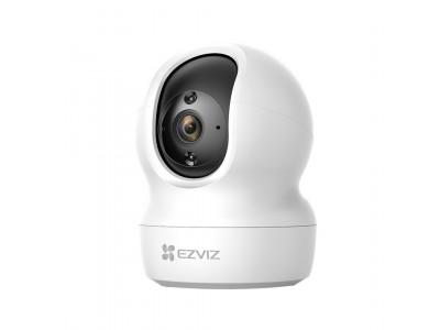 EZVIZ TY1 Security Camera
