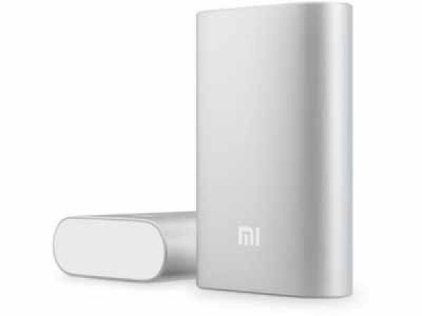Power Bank  XiaoMi 10000 mAh - Silver