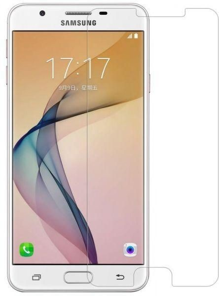 Galax  J5 Prime Glass Screen Protector